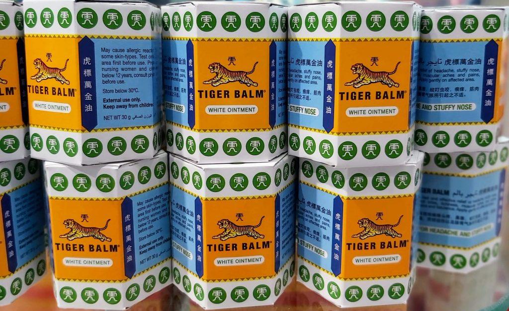 Le baume du tigre blanc est la version la plus douce en comparaison de la version rouge fort. De nombreux clients nous demandent: Quel est le meilleur baume du tigre blanc ou rouge?