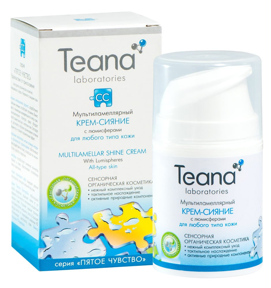 Las mejores ofertas para Anti Edad Rejuvenecedor Lifting Teana Rostro Crema, único Péptido Complejo 50ml están en GRAN FARMACIA ANDORRA. Teana Anti-aging Rejuvenating Face Cream of Premium Class with Retinol, 50ml. Absolute Perfection reliably