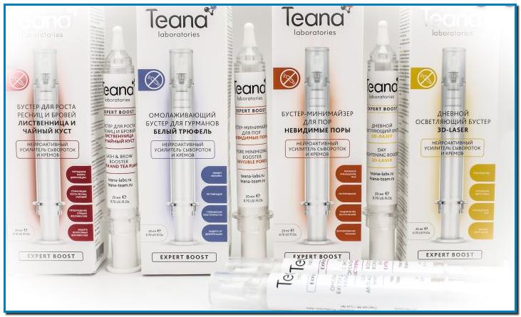 Descubra los beneficios de TEANA Anti-Aging Rapid response booster luxurious anti-aging de trufa blanca una piel bonita y visiblemente más joven en solo dos semanas.