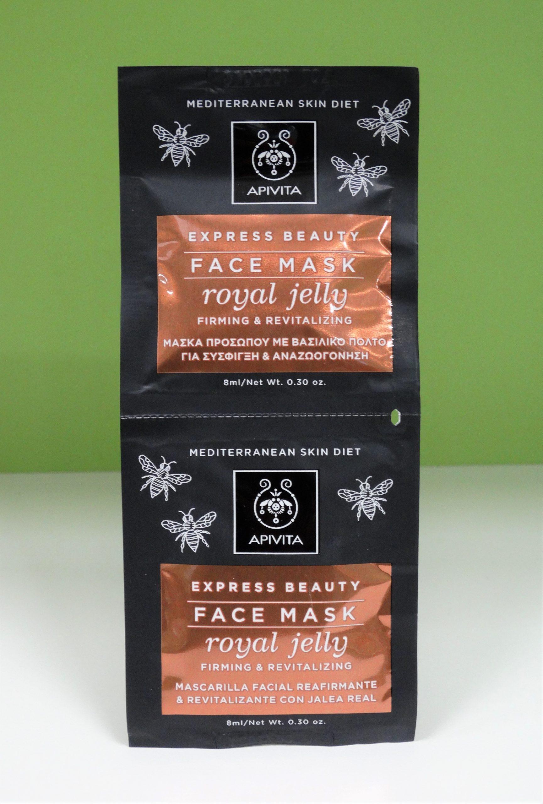 APIVITA Mascarilla Facial Reafirmante con Jalea Real GOLD Face Mask Royal Jelly, 50ml